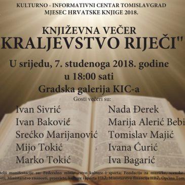 """MJESEC HRVATSKE KNJIGE: Književna večer """"Kraljevstvo riječi"""""""