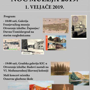 """TOMISLAVGRAD: U petak """"Noć muzeja 2019."""""""