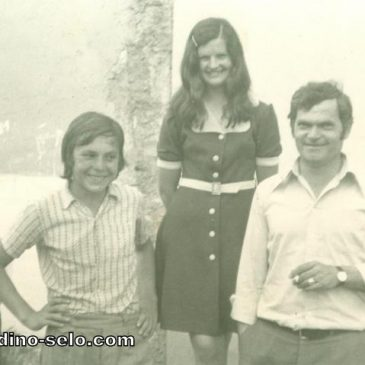 IZ ARHIVE: Vukadini 70-ih