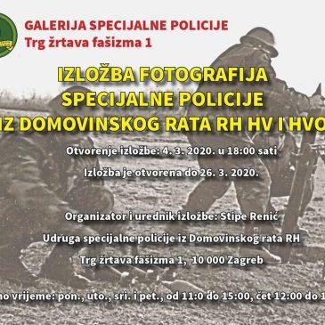ZAGREB: Izložba fotografije specijalne policije iz Domovinskoga rata RH HV I HVO