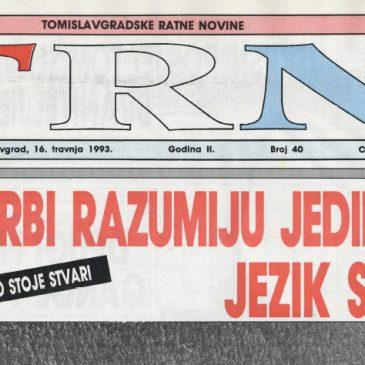 TRN – broj 40, 16. travnja 1993.