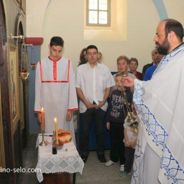 TOMISLAVGRAD: Proslava krsne slave hrama sv. Nikolaja Čudotvorca u Tomislavgradu u subotu