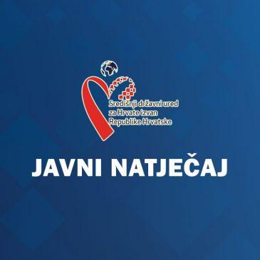 JAVNI NATJEČAJ za financiranje kulturnih, obrazovnih, znanstvenih, zdravstvenih i ostalih programa i projekata od interesa za hrvatski narod u BiH za 2020. godinu