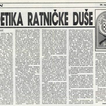 TRN – broj 7, 24. srpnja 1992.