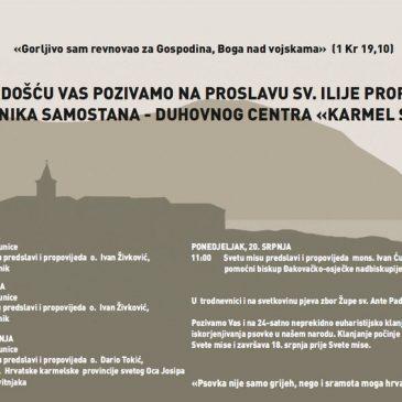 KARMEL SV. ILIJE: Proslava sv. Ilije Proroka i zaštitnika samostana