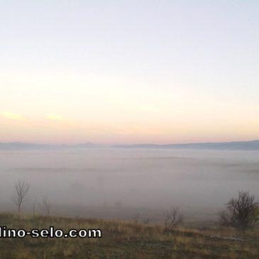 VINKO VUKADIN: Magla