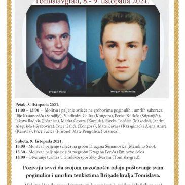 "NAJAVA: VII. Memorijalni turnir ""Dva Dragana"""