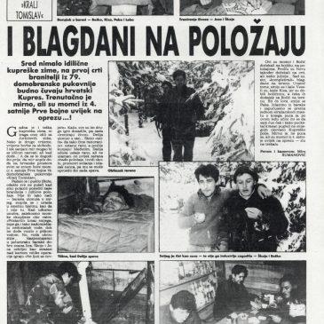 TRN – broj 84, 31. siječnja 1995.