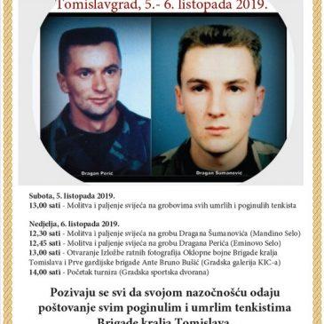 """NAJAVA: V. Memorijalni turnir """"Dva Dragana"""" (5.  – 6. listopada)"""