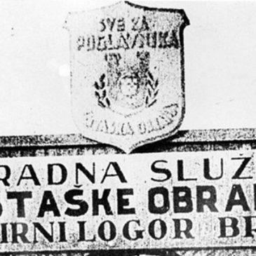ANTE MATIĆ: Veličanje laži o Jasenovcu