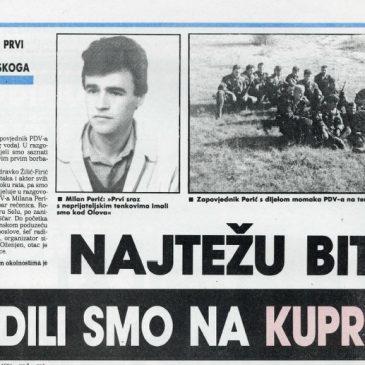 TRN – broj 76, 29. travnja 1994.