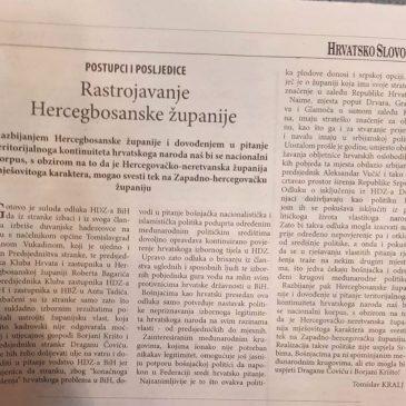 """""""HRVATSKO SLOVO"""": Rastrojavanje Hercegbosanske županije"""