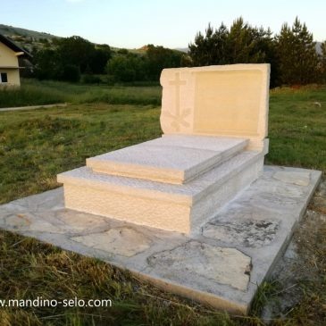 TOMISLAV MAJIĆ: Grob na Granicama