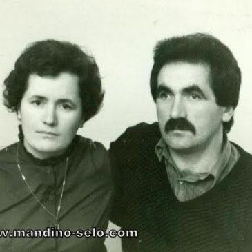 IZ ARHIVE: Brat i sestra