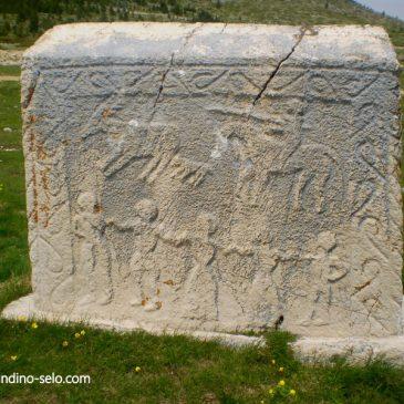 NAŠA OGNJIŠTA I NAŠA BAŠTINA: Maku Božjem, čovjeku i Maku Dizdaru, pjesniku