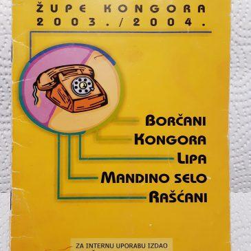 SAČUVANO OD ZABORAVA: Župni telefonski imenik (2003.)